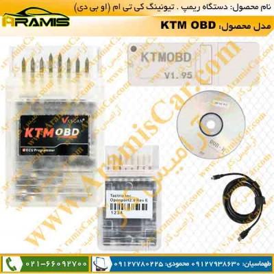 پروگرامر KTM OBD