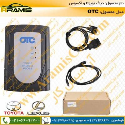 دستگاه دیاگ تویوتا OTC IT3