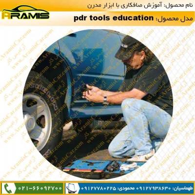 آموزش کار با ابزار چسبی صافکاری