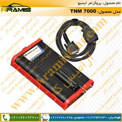 دستگاه پروگرامر TNM 7000