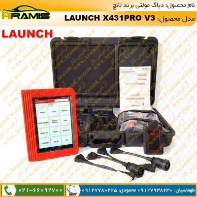 دیاگ مولتی برند لانچ X431 PRO NEW