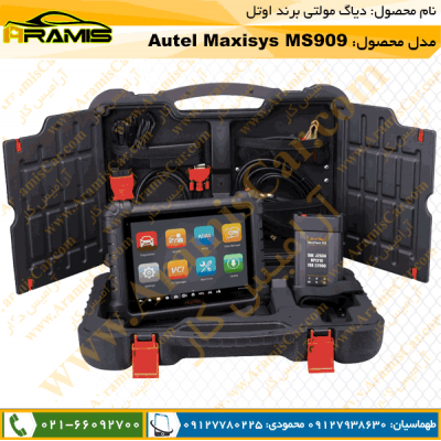 دیاگ اوتل Autel Maxisys MS909