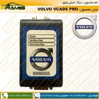 دیاگ ولوو VCADS PRO