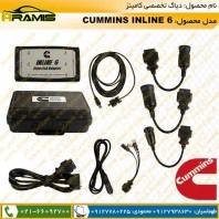 دستگاه تخصصی دیاگ کومنز INLINE6