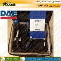 دیاگ اصلی داف DAF VCI 560
