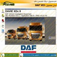 دیاگ داف DAF VCI 560