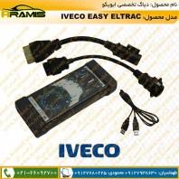 دیاگ ایویکو IVECO EASY ELTRAC