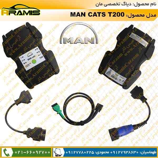 دیاگ تخصصی مان MAN CATS T200