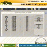 برنامه دیاگ تخصصی مان MAN CATS T200