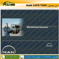 نرم افزار دیاگ تخصصی مان MAN CATS T200