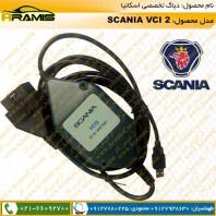 برنامه دیاگ تخصصی اسکانیا SCANIA VCI2