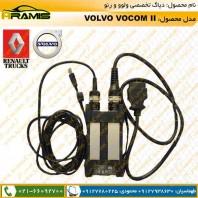 دیاگ اصلی ولوو رنو ووکام VOLVO RENAULT VOCOM II