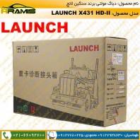 دیاگ سنگین لانچ LAUNCH X431 HD-II