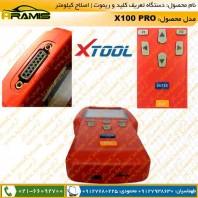 دستگاه تعریف کلید اصلاح کیلومتر X100 PRO
