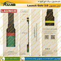 دیاگ لانچ گولو launch golo 3.0