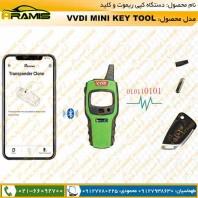 دستگاه VVDI Mini Key Tool