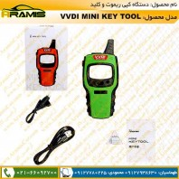 دستگاه وی وی دی آی VVDI Mini Key Tool