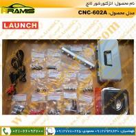 انژکتورشور لانچ CNC-602A