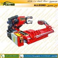 لاستیک درار کامیونی اتک ATEK مدل ALLEGRO