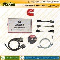 دستگاه دیاگ تخصصی کامینز اینلاین 5 COMMINSE INLINE