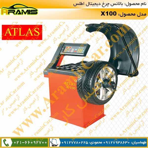 دستگاه بالانس چرخ دیجیتال اطلس مدل X100
