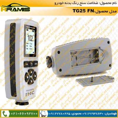 ضخامت سنج FMC GT25