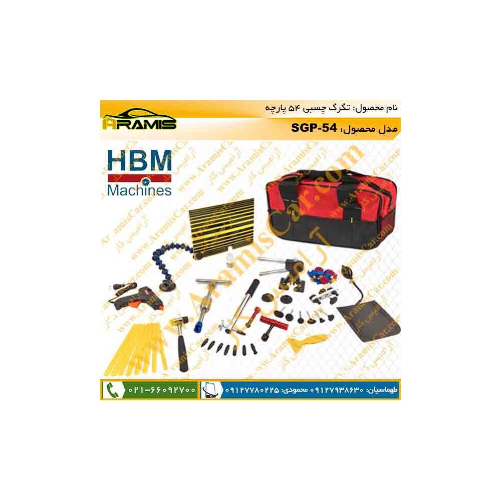 تگرگ کش چسبی HBM machines