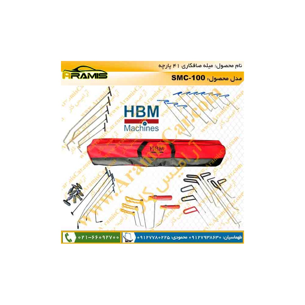 میله صافکاری پی دی ار HBM MACHINES